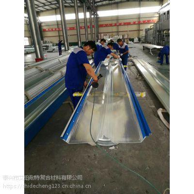 供应山东青岛艾珀耐特470型FRP采光板