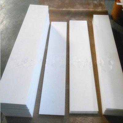 聚乙烯四氟板楼梯聚四氟乙烯板-大同聚四氟乙烯板-山东洲川