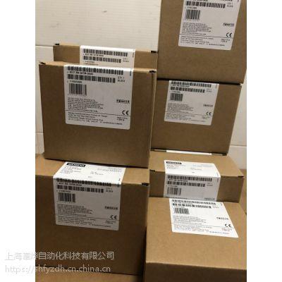 西门子PLC S7-200 SMART EM AR02热电阻输入6ES72883AR020AA0