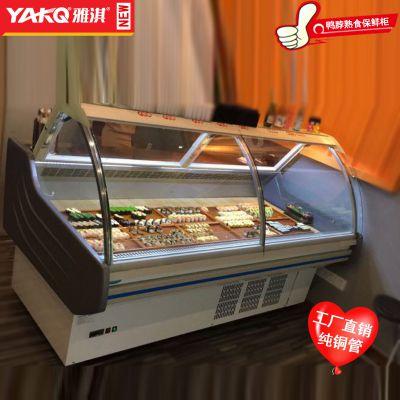供应雅淇翻盖熟食柜 超市鸭脖子柜 水果保鲜柜 寿司冷藏柜