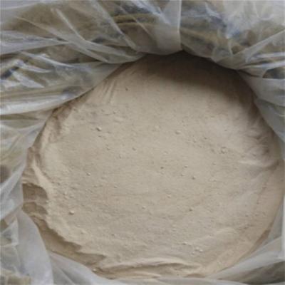 氨基酸原粉 农用氨基酸原粉厂家 河南铂瑞价格优