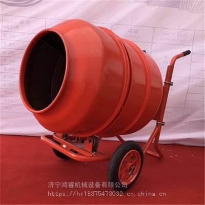 供应手推式搅拌机 小型电动水泥搅拌机 混凝土拌料机视频