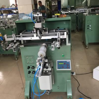 陕西省塑料瓶丝印机玻璃瓶滚印机保温瓶丝网印刷机厂家直销