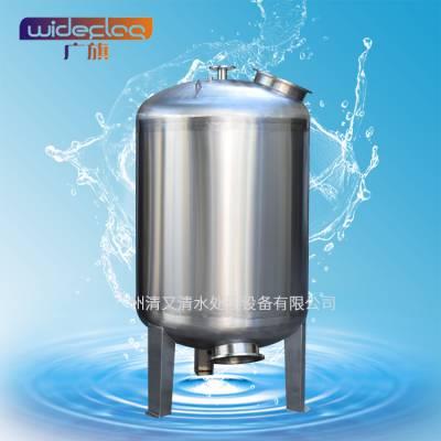 前置砂碳过滤罐 大型工业水处理过滤罐 多介质澄清净化水质过滤 广旗牌