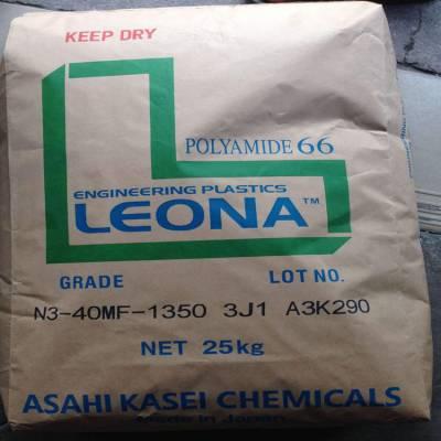 旭化成PA66 Leona FG172高强度 抗蠕变