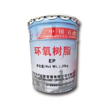 巴陵石化CYD-128 /20公斤铁桶包装 厂家直销
