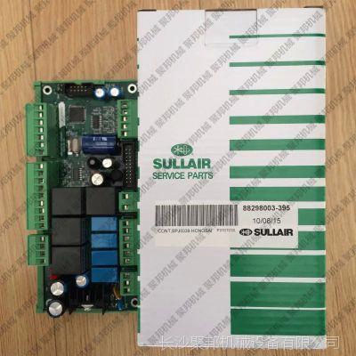 现货供应SULLAIR02250139-966配件_行业领先