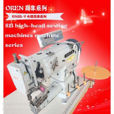 奥玲针车缝纫机RN8B-V 工业电脑大嘴高车 床垫包缝机 厚料工业设备