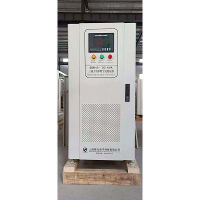 上海哪家稳压器?上海繁光智能补偿式SBW-50kva稳压器