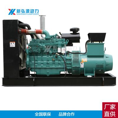 120KW柴油发电机 6BTAA5.9-G2 无刷柴油发电机康明斯 大功率上门服务