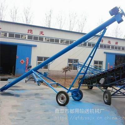 粮食装车螺旋提升机 4米长沙子螺旋上料机 自吸式绞龙上料机
