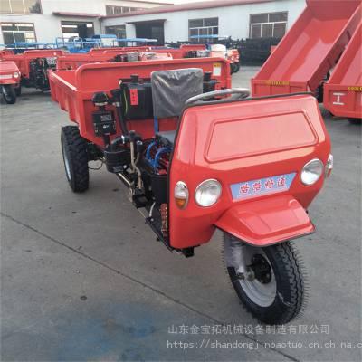 土库曼斯坦提浆整平效率高的农用三轮车_波兰石材运输用的自卸三马子