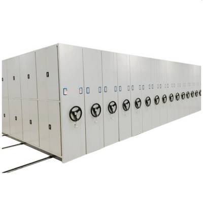 熊猫牌密集架智能档案室电动手摇密集档案移动柜密集架密集柜生产厂家定制