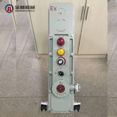 防爆电暖器防爆电油汀移动油汀电热油汀工业电热器