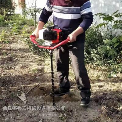 山药种植挖坑机/小型挖坑机/汽油手提式挖坑机