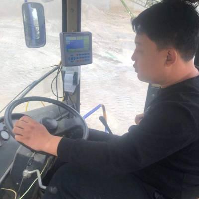 文水县铲车称重仪器联系方式砂石电子秤可上门安装价格 新闻是多少