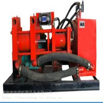 宇成ZBY6/15-22矿用液压注浆泵 22kw液压注浆泵