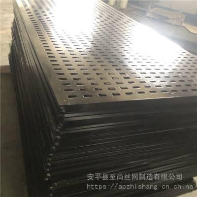 铁板网展示架 冲孔直板展架 瓷砖展示架生产厂家