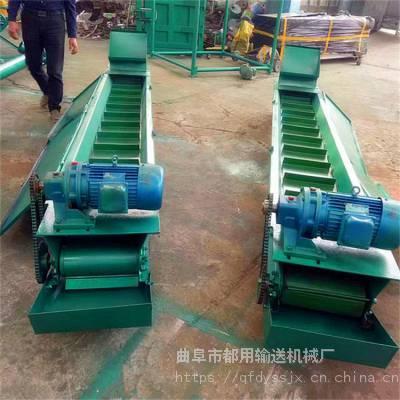 冶金行业用新型刮板输送机_通用型饲料刮板输送机_链条式噪音低刮板输送机报价