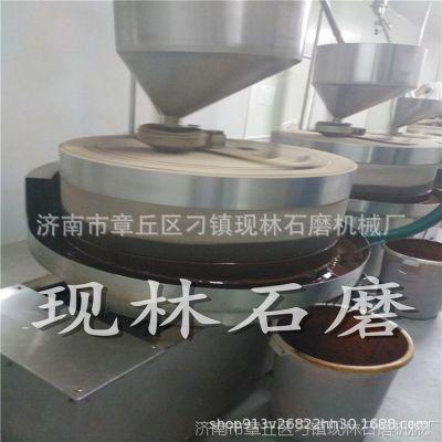 厂家直销传统磨香油 芝麻酱 玉米粉磨料机小麦磨面机豆浆机