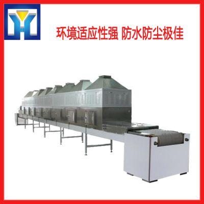 砂芯微波表干炉/砂芯工业微波干燥机/拓博隧道式干燥设备