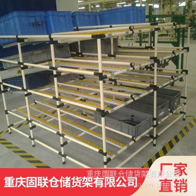 重庆工业货架_固联线棒工业货架厂家生产