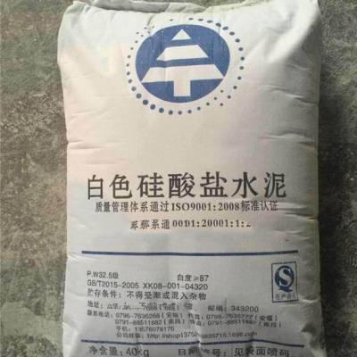 白水泥厂-建德白水泥-向您推荐宝禾建材(查看)