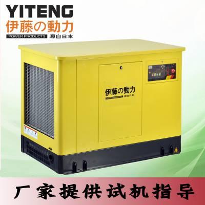进口30KW断电自启动汽油发电机