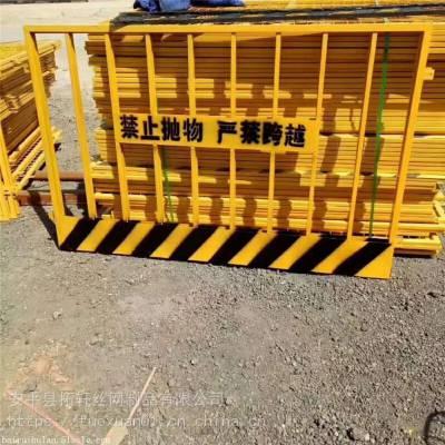 优质优惠 基坑护栏栅栏 建筑临边护栏 基坑护栏网 优惠