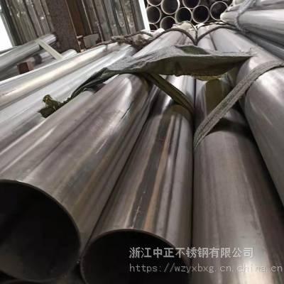污水處理廠用TP304不銹鋼管 TP304排污管道 廠家直銷