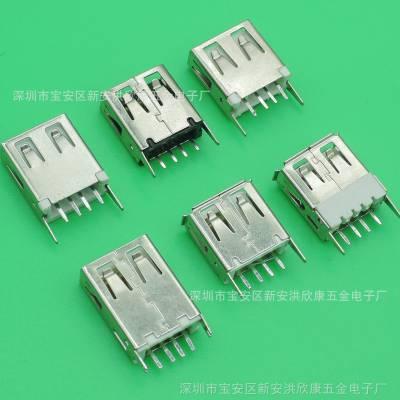 USB 180度立式母座 弯脚/直脚 卷边/直边10.0-27.5