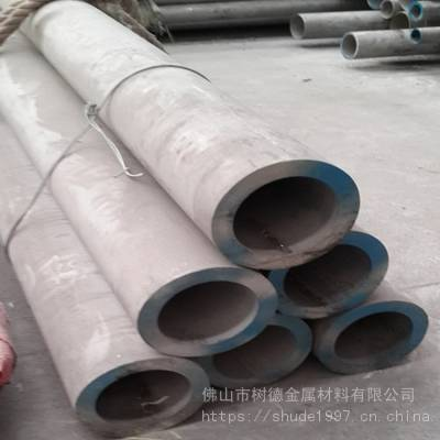 2205不锈钢无缝管 佛山供应2205双相钢无缝管 广东2205厚壁管零切