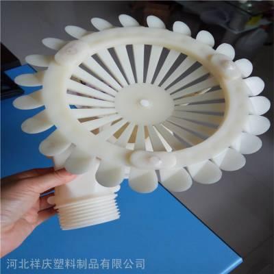 冷却塔喷头 XPH型 反射型凉水塔喷嘴 外螺纹连接河北祥庆