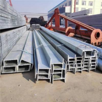 定日H型钢批发_定日H型钢价格_定日H型钢批发价格