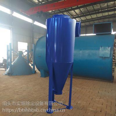 绥化CLT型旋风除尘器原理实恒螺旋式旋风分离器除尘效率