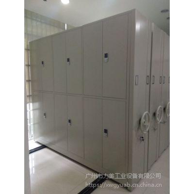广州密集柜厂家