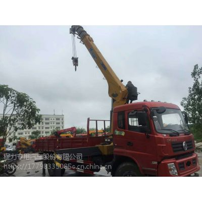 东风单桥徐工10吨加长臂多功能随车吊厂家直销