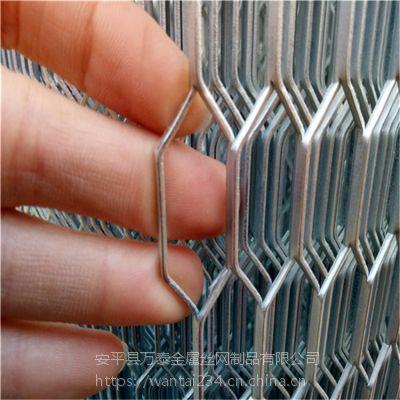 优质钢板网 装饰钢板网 六角拉伸网 质量保证