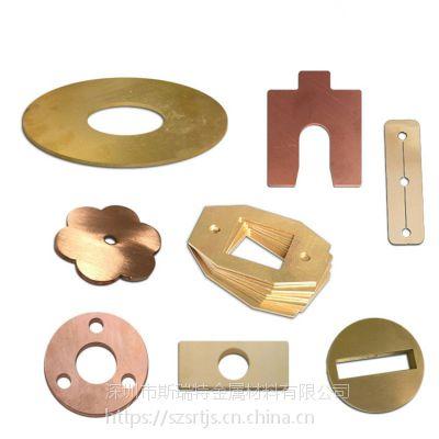 黄铜圆片 H65超薄铜垫片 各种异形铜片定制加工