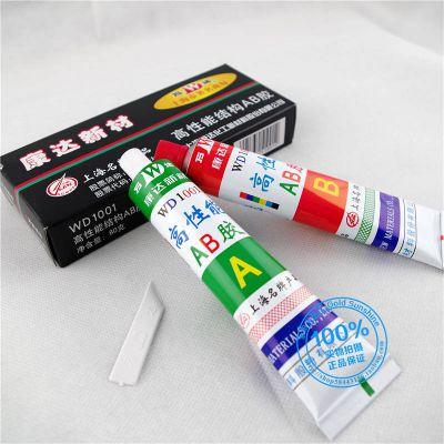 上海康达万达AB胶WD1001高性能结构丙烯酸AB胶快干胶水金属木材粘接80克