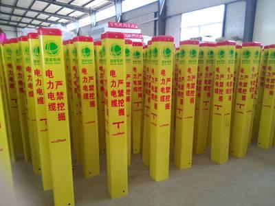 天然气标志桩价格新闻 茂名天然气标志桩_玻璃钢燃气标志桩尺寸可定制