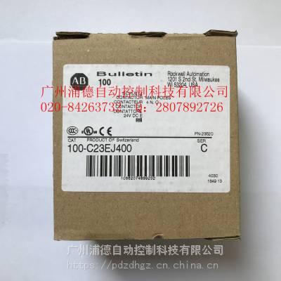 24V接触器100-C23EJ400原装AB