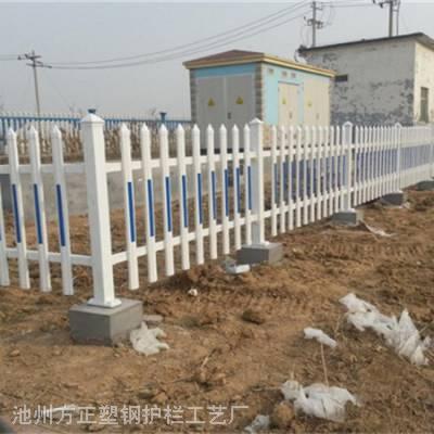 合肥市塑钢围栏-护栏可送货厂家