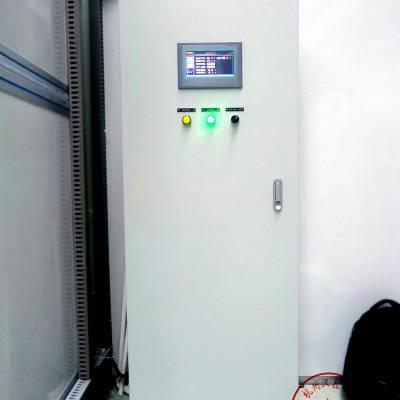 S7200 smart净化空调自控系统 杭州自动化厂家