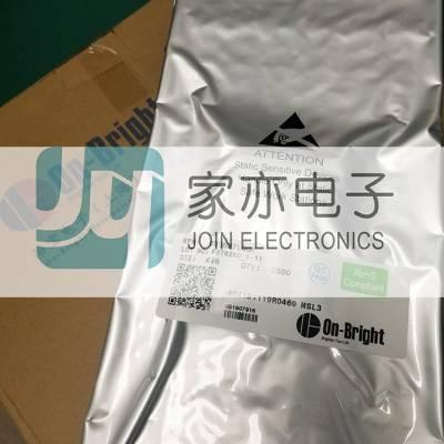 OB6627 直流无刷BLDC专用控制芯片M0/昂宝一级代理
