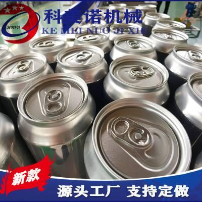 厂家易拉罐灌装生产线设备 含气饮料灌装机 科美诺机械供应