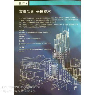 上海三菱改造加装电梯,三菱电梯河南分公司