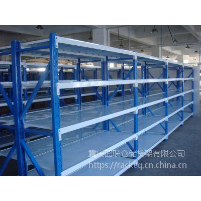 五层中型承载300kg/层蝶形孔横梁层板固联货架,型号1500*600*2000高性价比货架,可定制