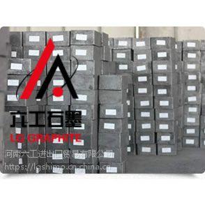 河南郑州六工LG-019高品质EDM石墨电极