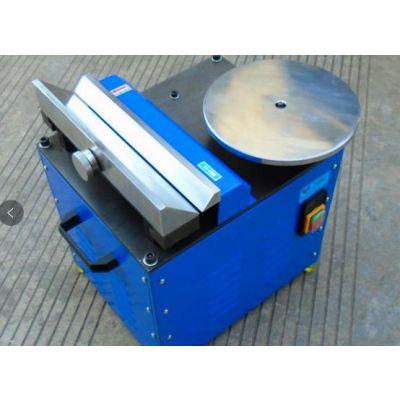 固定式坡口机 平板坡口机 滚剪式倒角机 大型倒角机